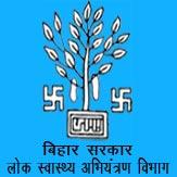 Bihar State Water & Sanitation Mission